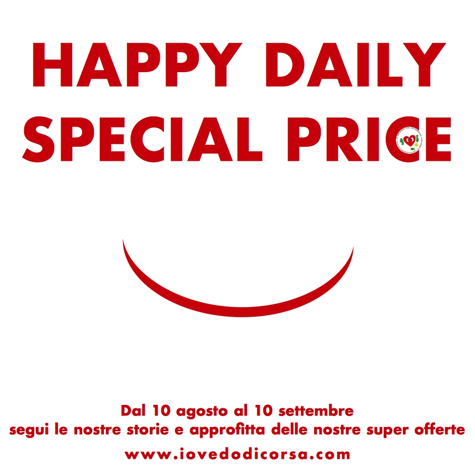 HD SPECIAL PRICE